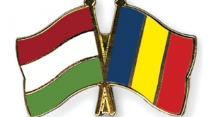 flag_pins_hungary_romania_27130500